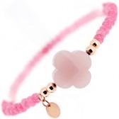 Armband 14k Rosé goud - Pink Berry